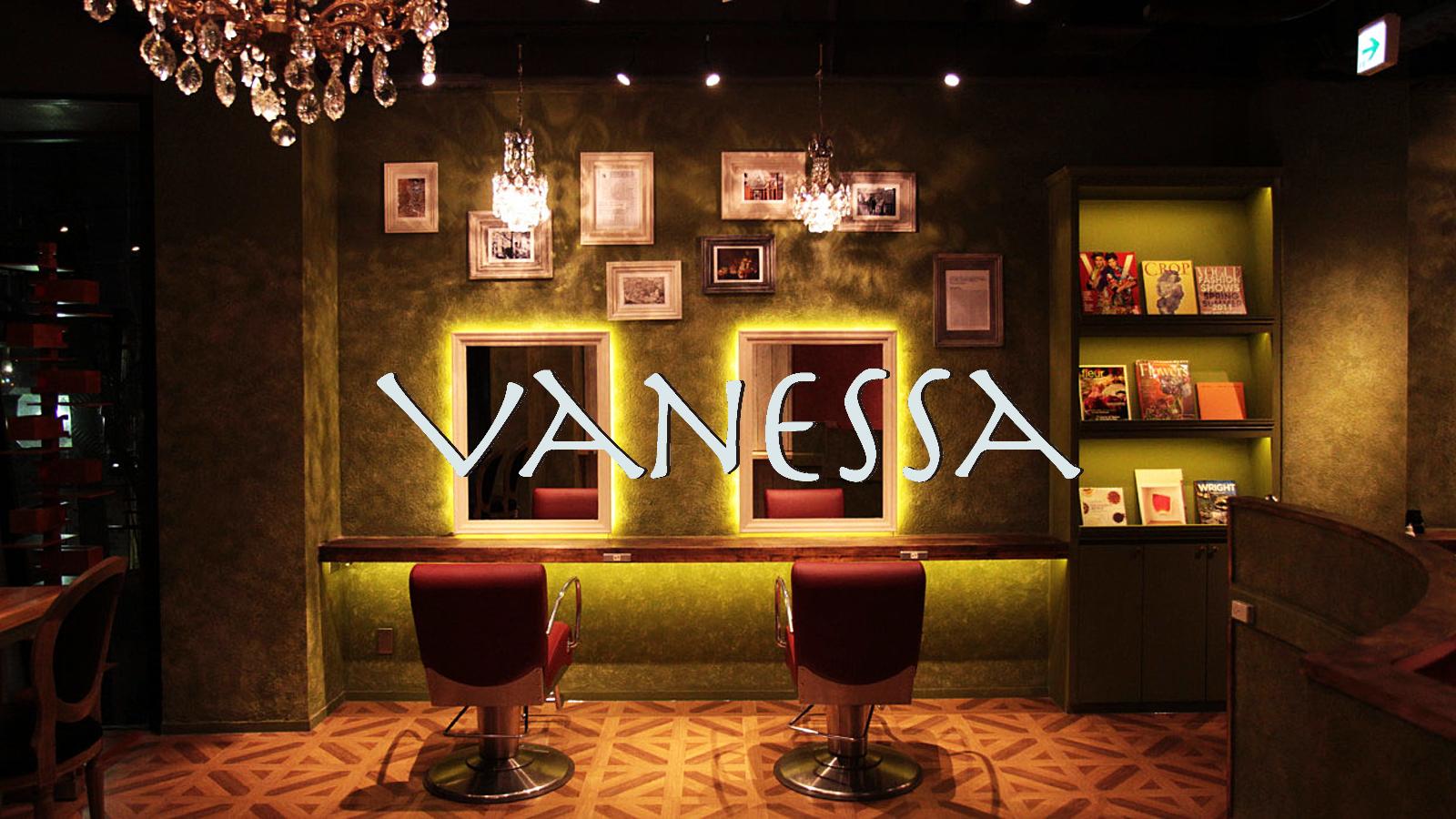 鶴見 美容室 VANESSA(ヴァネッサ)